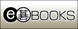 e围棋BOOKS