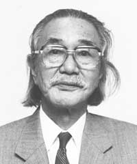 坂田 栄男