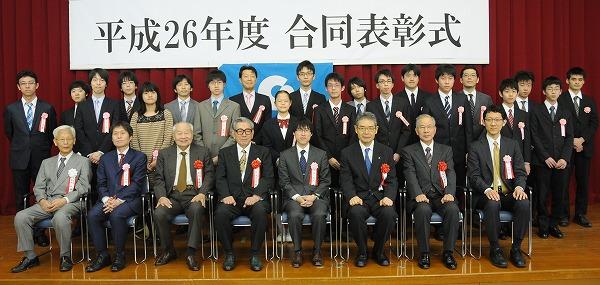 平成26年度合同表彰式