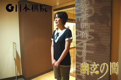 tv_kozue1.jpg