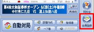 yuryotoroku3.jpg