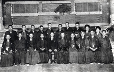 The Nihon Ki-in establishment joint committee member