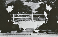 Honinbo Shusai Meijin Title retirement go vs. Kitani Minoru