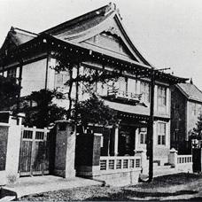 永田町时代