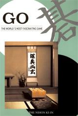 GO(English)