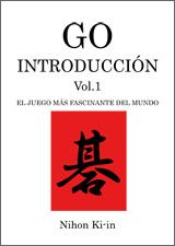 Go (Espanol) Vol.1