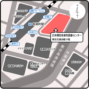 Yurakucho Go center map